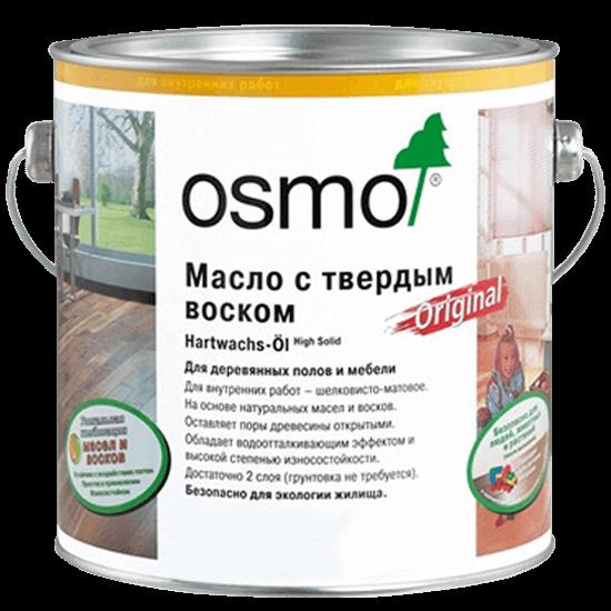 Бесцветное масло с твёрдым воском OSMO Original Hartwachs-Öl