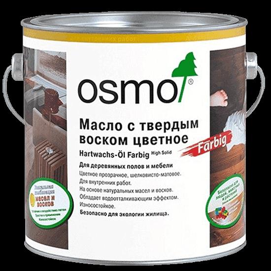 Цветное масло для дерева с твердым воском OSMO Hartwachs-Öl Farbig