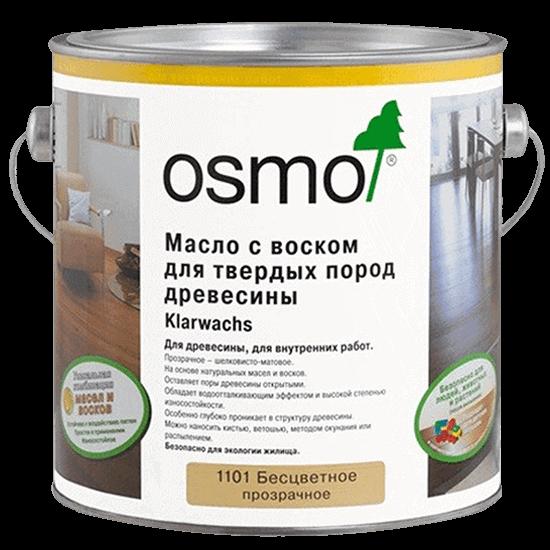 Масло для твердых пород древесины OSMO 1101 Klarwachs