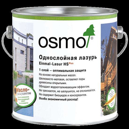 Однослойная лазурь OSMO Einmal Lasur HS Plus