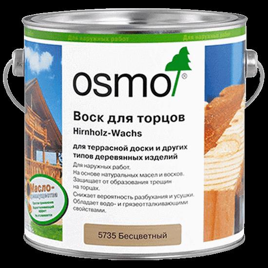 Воск для торцов бревна, бруса, доски OSMO Hirnholz-Wachs - 5735 Бесцветный